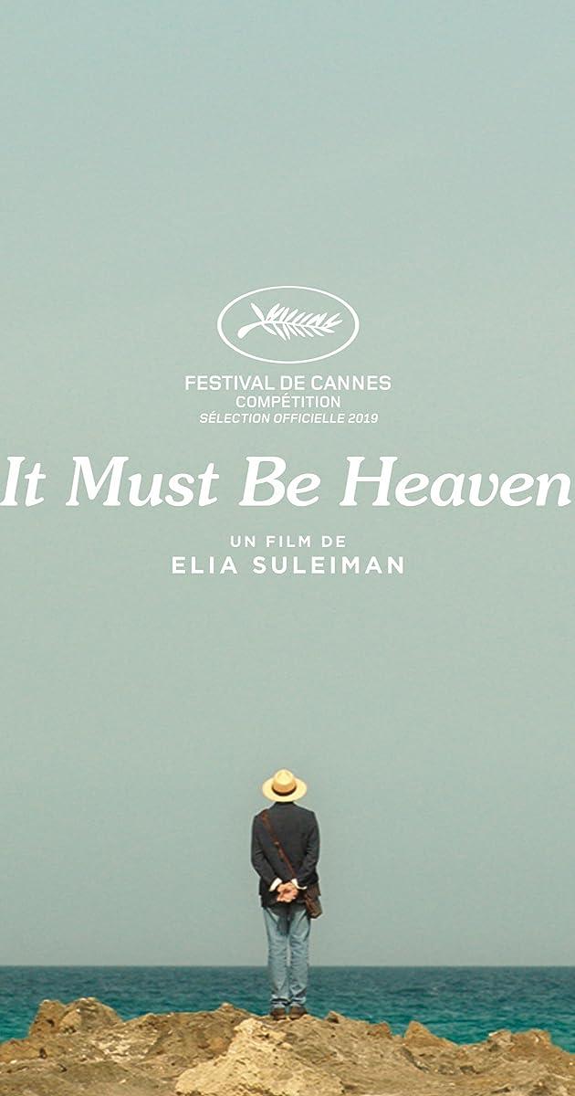 It Must Be Heaven (2019)
