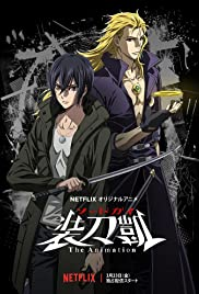 Sword Gai: The Animation Poster