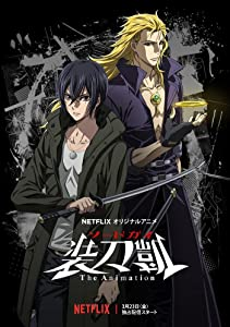 English movie downloading sites Sword Gai: The Animation by none [480x320]
