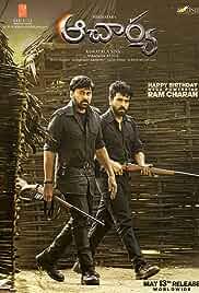 Acharya (2021) HD Telugu Full Movie Watch Online Free