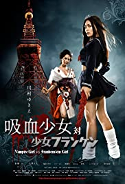 Vampire Girl vs. Frankenstein Girl Poster