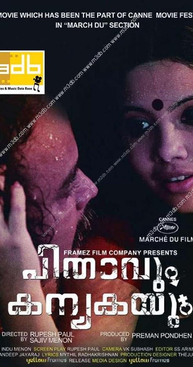 Pithavum Kanyakayum (2013) - IMDb