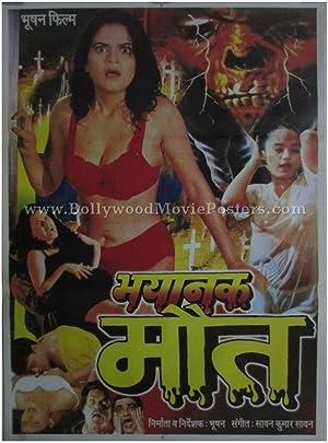Bhayanak Maut movie, song and  lyrics