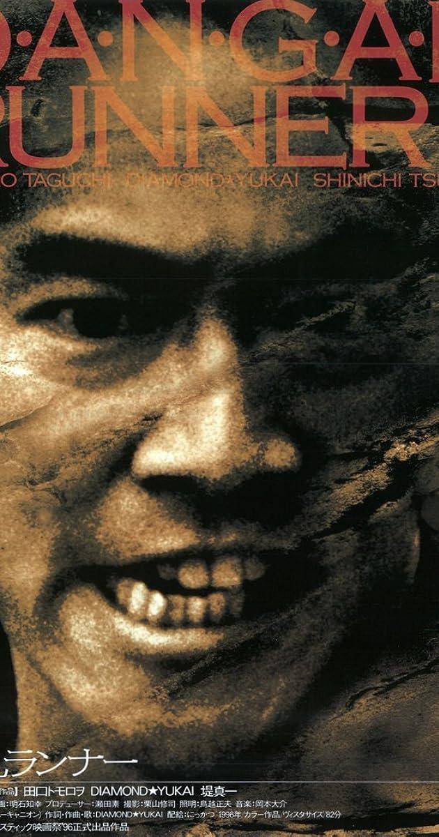 Non-Stop (1996) Subtitles