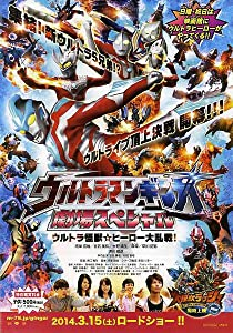 Watch free no download online movies Ultraman Ginga: Theater