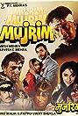 Mujrim (1989) Poster