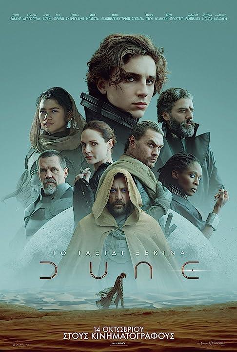 Dune (2021) Hindi Dubbed