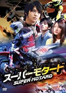 All the best movie comedy download Super Motard by none [1280x720p]