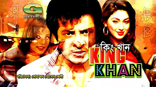 King Khan by