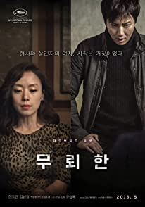 The Shamelessจองแจกอน