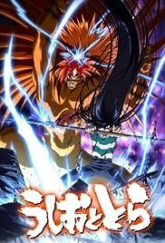 The Fourth: Kirio Poster