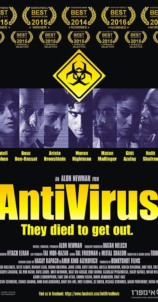 AVG AntiVirus 2018 18.45.7449 Multilanguage + Key