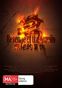 Adult funny movie downloads Revenge of the Gweilo by Nathan Hill [WEB-DL]