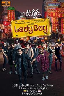 Ladyboy (2019)