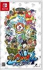 Yo-kai Watch 4 (2019) Poster