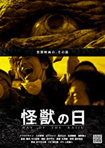Movies hd download 720p Day of the Kaiju Japan [hdv]