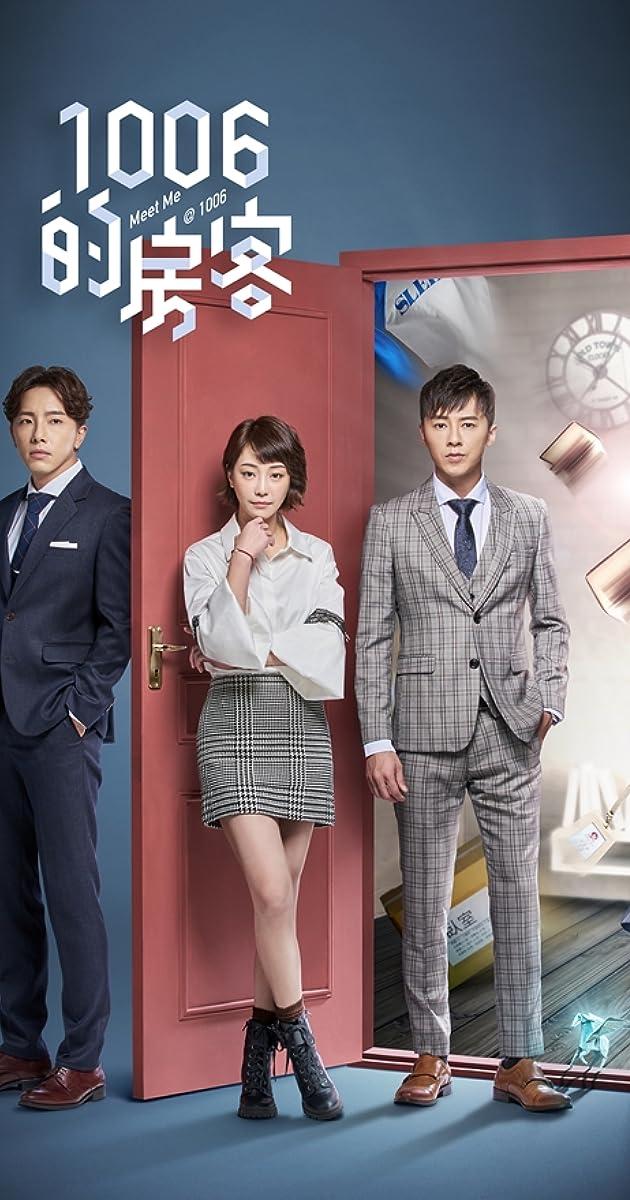 descarga gratis la Temporada 1 de 1006 de fang ke o transmite Capitulo episodios completos en HD 720p 1080p con torrent