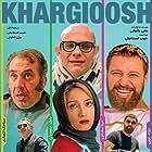 Babak Hamidian, Siamak Ansari, Javad Ezati, and Mina Sadati in Khargioush (2018)