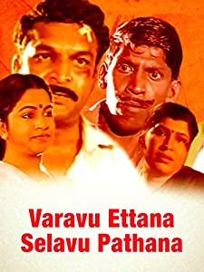Mobile smartmovie download Varavu Ettana Selavu Pathana by Seenu Ramasamy [360x640]