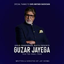 Guzar Jayega the Projekt Hope (2020 TV Special)