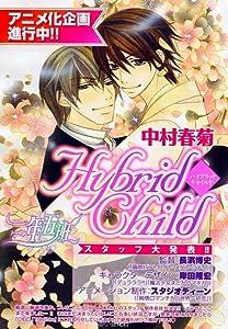 Websites to watch free latest movies Hybrid Child Japan [480x800]