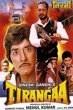 Nana Patekar Tirangaa Movie