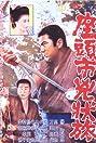 Zatoichi the Fugitive (1963) Poster