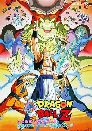 Dragon Ball Z: Fukkatsu no Fusion!! Gokuu to Vegeta