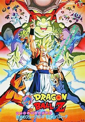 مشاهدة الفيلم الثاني عشر لدراجون بول زد مترجم فيلم Dragon Ball Z Movie 12: Fusion Reborn مترجم أونلاين مترجم