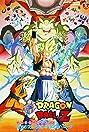 Dragon Ball Z: Fusion Reborn (1995) Poster