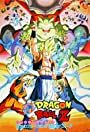Dragon Ball Z: Revival Fusion