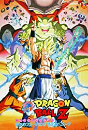 Watch Movie Dragon Ball Z: Fusion Reborn (1995)