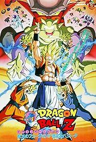 Primary photo for Dragon Ball Z: Fusion Reborn