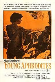 Vangelis Ioannidis and Kleopatra Rota in Mikres Afrodites (1963)