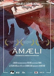 Ámæli (2016)