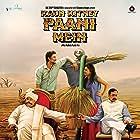 Gulshan Grover, Saurabh Shukla, Kunal Kapoor, and Radhika Apte in Kaun Kitney Paani Mein (2015)