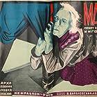 Vera Baranovskaya and Grigory Borisov in Mat (1926)