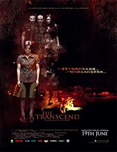 Website for downloading 3gp movies The Transcend Malaysia [480x320]
