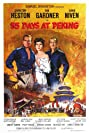 55 Days at Peking (1963) Poster