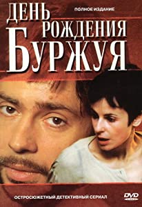 Movie latest free download Den rozhdeniya Burzhuya Russia [x265]