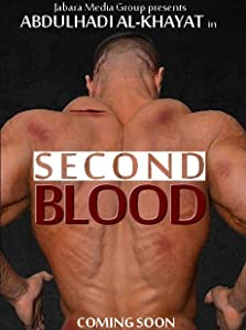 Second Blood (2016)