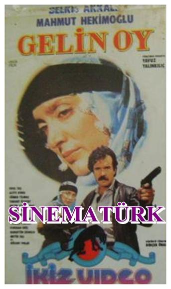 Gelin Oy ((1986))