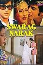 Swarg Narak (1978) Poster