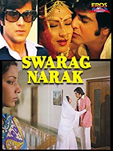 Swarg Narak India