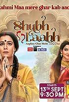 Shubh Laabh Aapkey Ghar Mein
