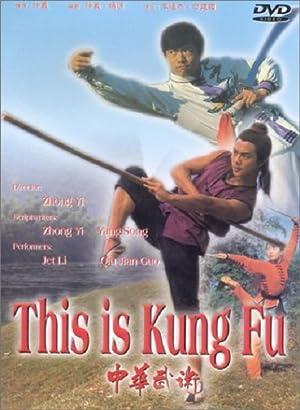 Jet Li Zhong hua wu shu Movie