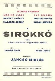 Sirokkó Poster