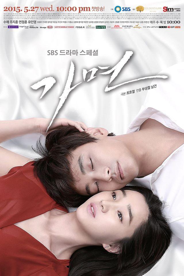 Mask (Korean Series) 1