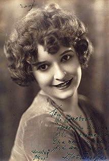 Dorothy Granger Picture
