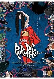 Rokuroku